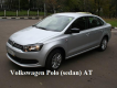 с лицензией Volkswagen Polo Sedan сдам в аренду