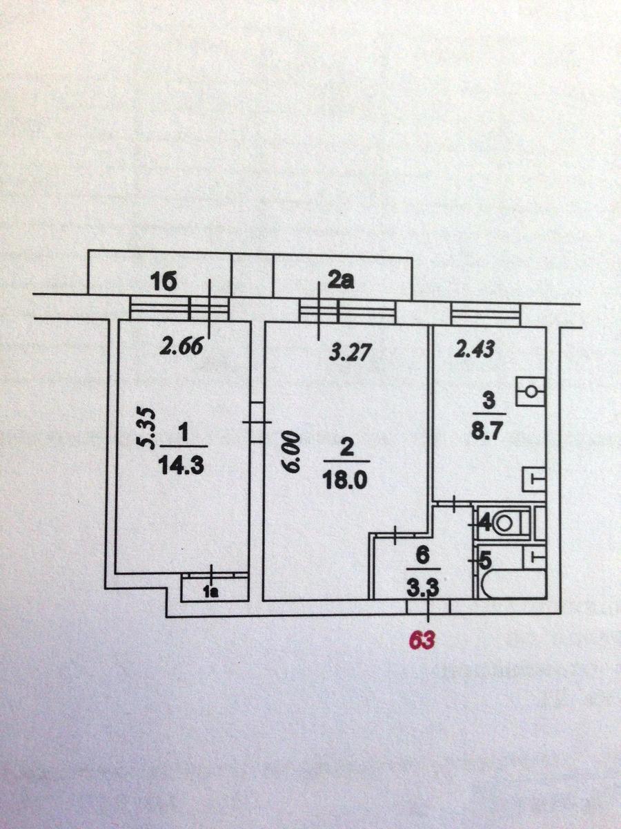 Перепланировка. нужны идеи. дом дом и интерьер eva.ru.