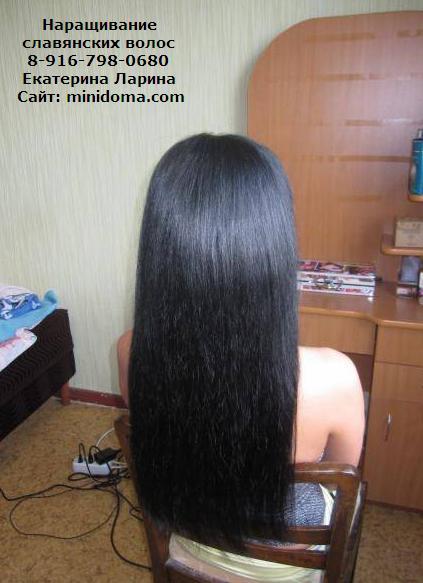 Наращивание волос москва цены недорого