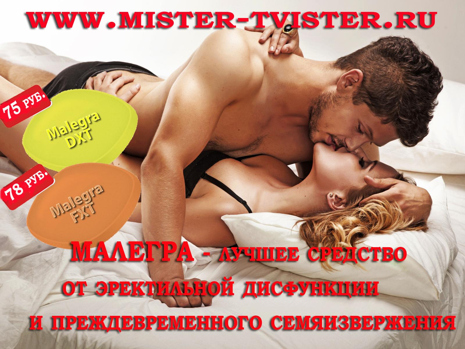 domashnee-sredstvo-dlya-uluchsheniya-potentsii