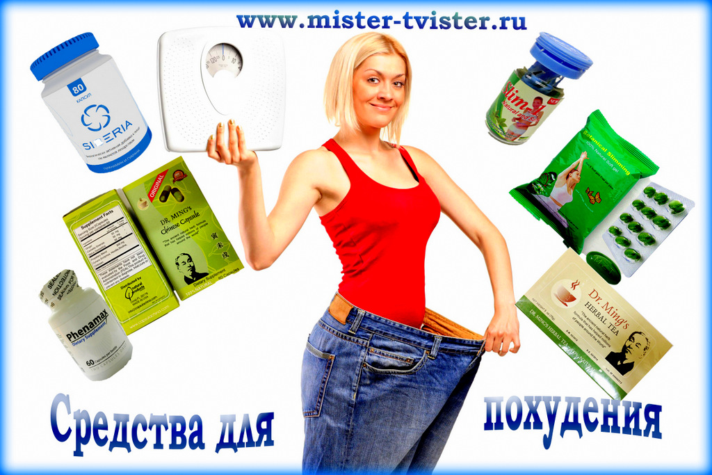 заговор на похудения убрать жир в туалете