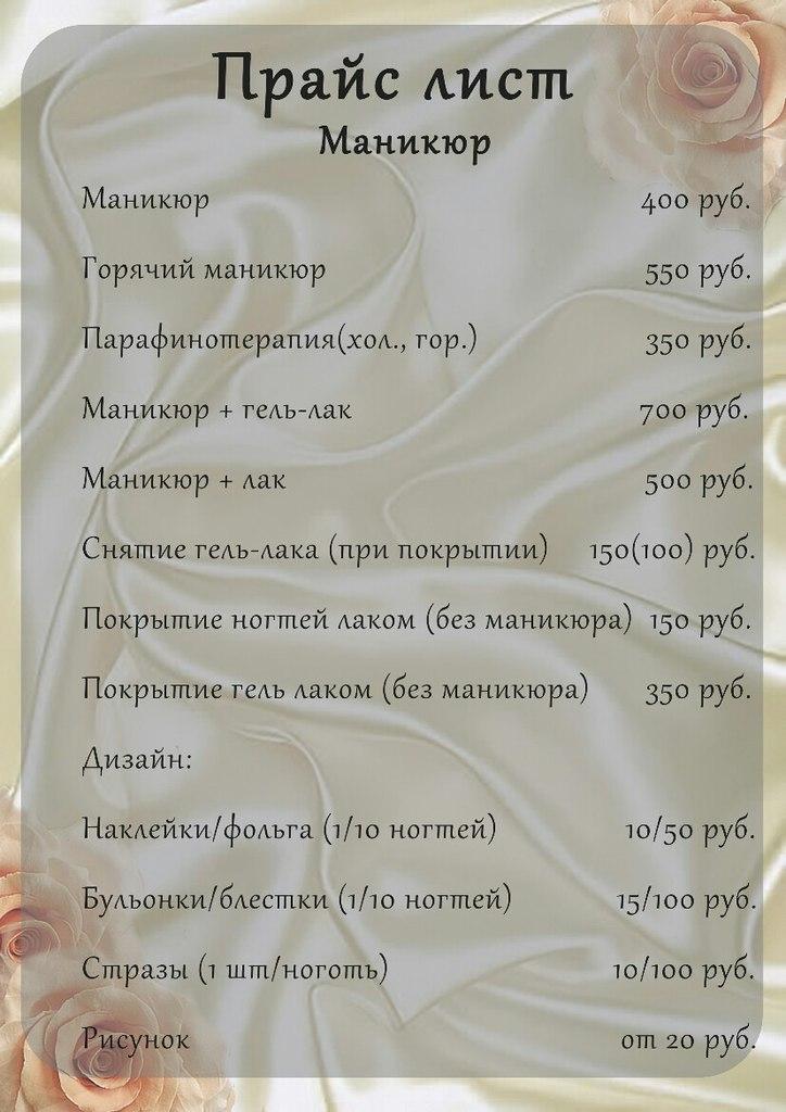 По украинскому языку поздравления с рождеством6